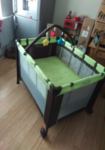 Bable Baby Travel Cot Review